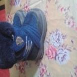 Зимние ботиночки, Новосибирск