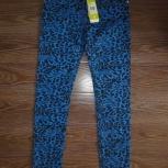 Новые яркие джинсы ADIDAS NEO, Новосибирск