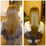 Прикорневой объем. Кератиновое восстановление и выпрямление волос, Новосибирск