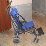 Детская коляска для детей с ДЦП – 7000АТ, Новосибирск