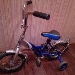 Продам велосипед детский для мальчика, Новосибирск