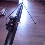 Сошка (Упор) для МР-155 наружный диаметр ствола 22 мм, быстросъемная, Новосибирск