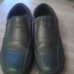 Туфли на мальчика, Новосибирск
