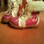 Зимние ботинки детские, Новосибирск