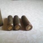 Холостые патроны МПУ-1, Новосибирск
