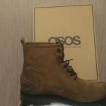 Продам ботинки новые asos, Новосибирск