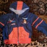 Продам весеннюю курточку на мальчика., Новосибирск