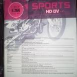 Экшн Камера Sports HD DV, Новосибирск