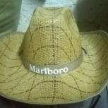 шляпа из соломы, Новосибирск