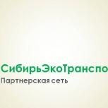 Ищу бизнес-партнеров в сфере обращения с отходами, Новосибирск