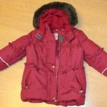 Продам зимнюю куртку Ленне р-р 104, Новосибирск