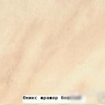 Куски столешниц, Новосибирск