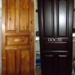 Ремонт и реставрация мебели, Новосибирск