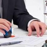 Адвокат, юрист, договоры, иски, суды (арбитраж, общей юрисдикции), Новосибирск