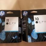 Продам картриджи и печатающую головку HP, Новосибирск