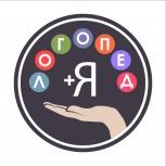 Логопед-дефектолог, Новосибирск