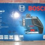 Продам лазерный уровень Bosch GLL 3-80 Б/У, Новосибирск