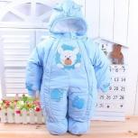 Комбинезон осенний теплый Львенок, голубой, для мальчика, Новосибирск