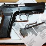 Продам пневматический пистолет JERICHO 941 ( 140 м.с), Новосибирск