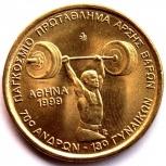 Греция 100 драхм 1999 олимпиада. Штанга, Новосибирск