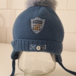 Продам зимнюю шапку на мальчика с пампоном р-42-44, Новосибирск