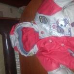 Куртка на весну на мальчика с полукомбинезоном, Новосибирск