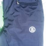 Горнолыжные новые штаны, Новосибирск