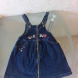 продам джинсовое платьишко на девочку Gloria Jeans,116см, Новосибирск