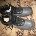 Лыжные ботинки 42 - 43 р., Новосибирск
