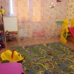 Домашний детский сад, Новосибирск