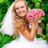 Свадебный фотограф, Новосибирск