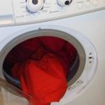 Ремонт стиральных машин, посудомоечных машин, ремонт у вас дома, Новосибирск