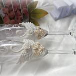 Свадебные бокалы, фужеры, Новосибирск