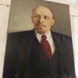 Рукописный портрет Ленина 70-е годы (холст/масло), Новосибирск