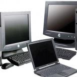 Покупаю новые и бывшие в пользовании компьютеры и ноутбуки, Новосибирск
