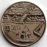 УКРАИНА 5 гривен 2014 Одесса, Новосибирск