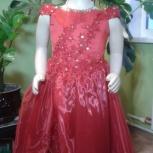 Продаются нарядные платья для девочки, Новосибирск