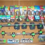 Ремонт, скутеров,мотоциклов,садовой технике., Новосибирск
