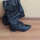 Продам женские сапоги, Новосибирск
