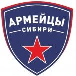 Хоккей для детей с 3 лет, Новосибирск