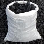 Уголь в мешках, Новосибирск
