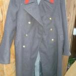 Продам шинель капитана милиции ссср, Новосибирск