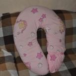 Продам подушку для кормления., Новосибирск