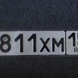 Найден автомобильный номер, Новосибирск