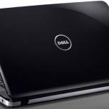Куплю Ваш ноутбук Dell, Новосибирск