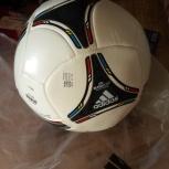 Продам футбольный мяч, Новосибирск