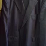 Продам костюм двойку, Новосибирск