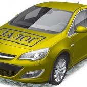 Проверка автомобиля на предмет залога в Банке и МФО и т.д., Новосибирск