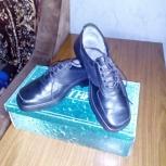 Новые туфли, р.39, Белвест, натуральная кожа, Новосибирск