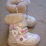 продам зимние кожаные сапожки для девочек (22 р), Новосибирск